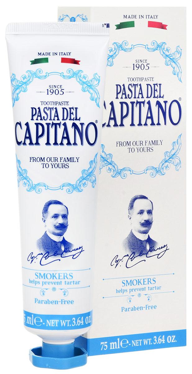 Pasta del Capitano Премиум Зубная паста Для курильщиков, 75 мл сушилка для лапши pasta di casa gmj 1