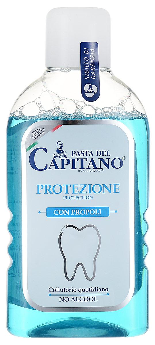 Pasta del Capitano Ополаскиватель для полости рта Свежее дыхание, 400 мл0328P00Ополаскиватель для полости рта Pasta del Capitano Свежее дыхание - это сбалансированный выбор активных ингредиентов прополиса и зеленого чая, который помогает защитить десны и сохранить свежим дыхание. Оставляет приятный вкус благодаря своей неспиртовой формуле, содержащей Органическую мяту а цинк и фторид помогают предотвратить трещины и защитить зубную эмаль. Не содержит: спирт, SLS, триклозан, парабены и формальдегид. Содержит: молекулу Sulfetal Zn (предотвращает образование зубного камня), прополис, зеленый чай. Использовать не менее 30 секунд