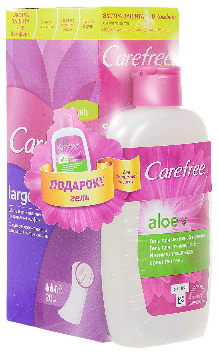 Carefree Салфетки plus Large Fresh ароматизированные 20шт + Гель с Алоэ для интимной гигиены 200мл в ПОДАРОК30989/80775 (90778)