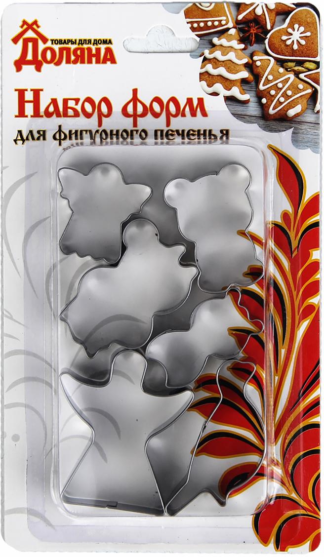 """От качества посуды зависит не только вкус еды, но и здоровье человека. Набор форм для вырезания печенья 7x13 см """"Животные,ангелы"""", 6 шт — товар, соответствующий российским стандартам качества. Любой хозяйке будет приятно держать его в руках. С нашей посудой и кухонной утварью приготовление еды и сервировка стола превратятся в настоящий праздник."""