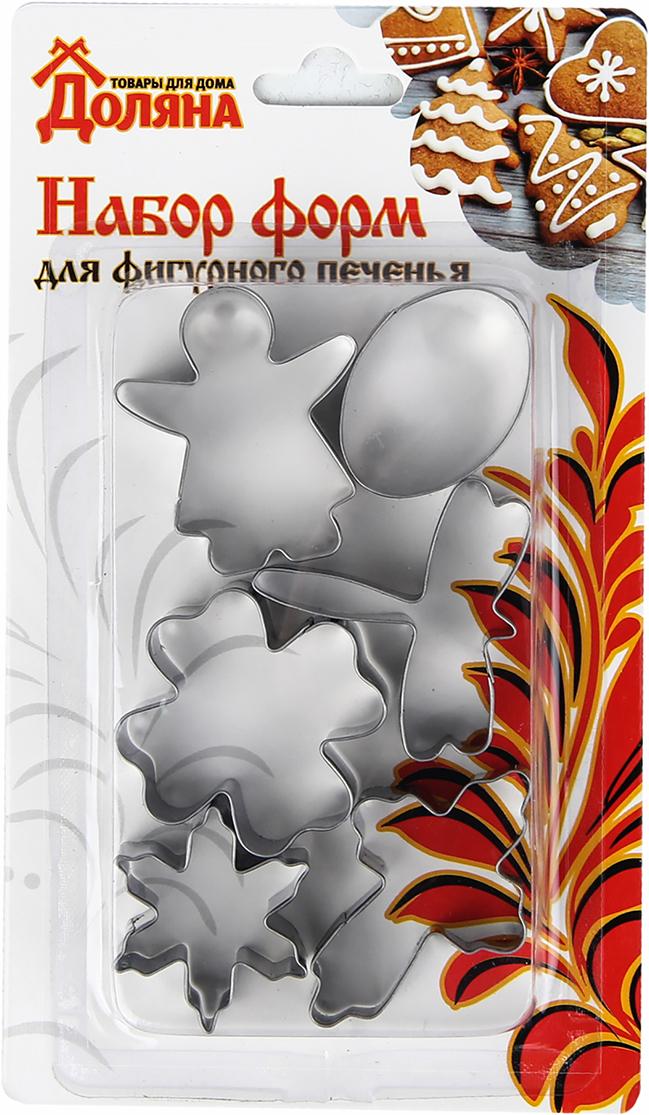 """От качества посуды зависит не только вкус еды, но и здоровье человека. Набор форм для вырезания печенья Доляна """"Клевер, стрекоза, крестик, овал"""" — товар, соответствующий российским стандартам качества. Любой хозяйке будет приятно держать его в руках. Приготовление еды превратится в настоящий праздник!"""