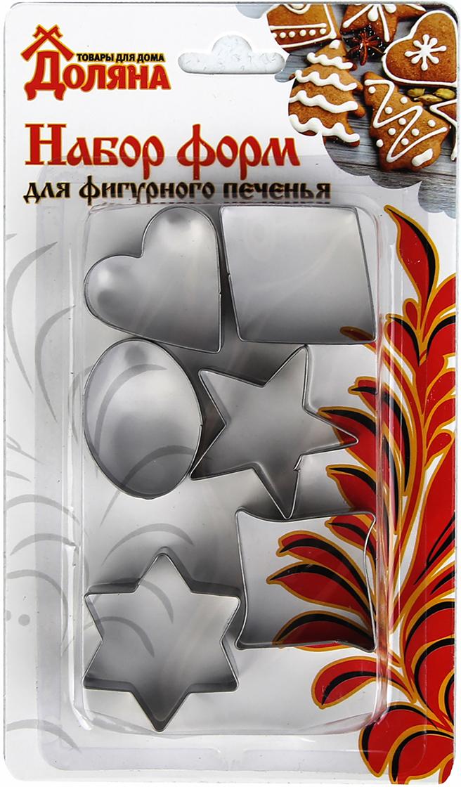 Набор форм для вырезания печенья Доляна Сердце, круг, звезда, квадрат, 6 шт2599231От качества посуды зависит не только вкус еды, но и здоровье человека. Набор форм для вырезания печенья 7х13 см Сердце,круг,звезда,квадрат, 6 шт — товар, соответствующий российским стандартам качества. Любой хозяйке будет приятно держать его в руках. С нашей посудой и кухонной утварью приготовление еды и сервировка стола превратятся в настоящий праздник.