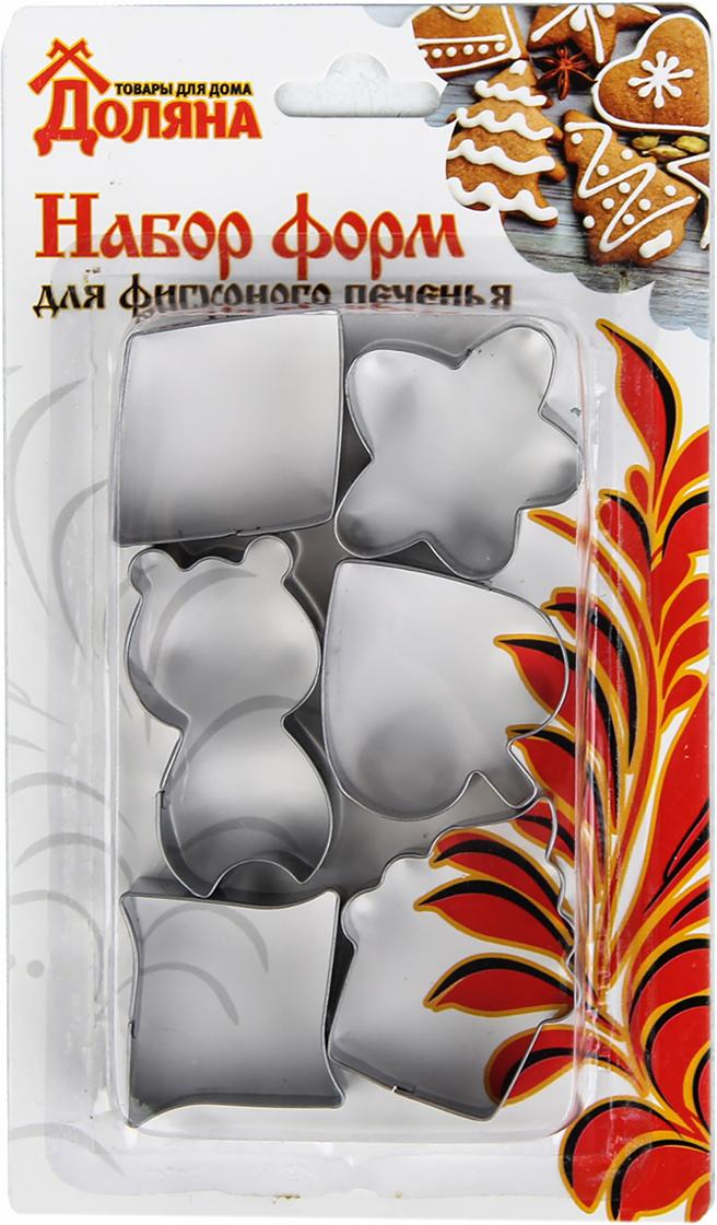 Набор форм для вырезания печенья Доляна Цветок, капкейк, ромб, 6 шт2599226От качества посуды зависит не только вкус еды, но и здоровье человека. Набор форм для вырезания печенья 7x13 см Цветок,капкейк,ромб, 6 шт — товар, соответствующий российским стандартам качества. Любой хозяйке будет приятно держать его в руках. С нашей посудой и кухонной утварью приготовление еды и сервировка стола превратятся в настоящий праздник.