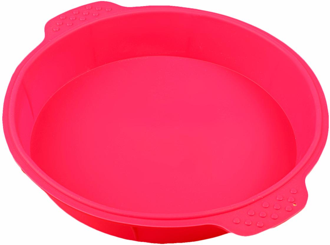 Форма для выпечки Доляна Круг, с ручками, цвет: красный, 25 х 4,5 см2389234_красныйОт качества посуды зависит не только вкус еды, но и здоровье человека. Форма для выпечки Круг с ручками 25х4,5 см, цвета — товар, соответствующий российским стандартам качества. Любой хозяйке будет приятно держать его в руках. С нашей посудой и кухонной утварью приготовление еды и сервировка стола превратятся в настоящий праздник.