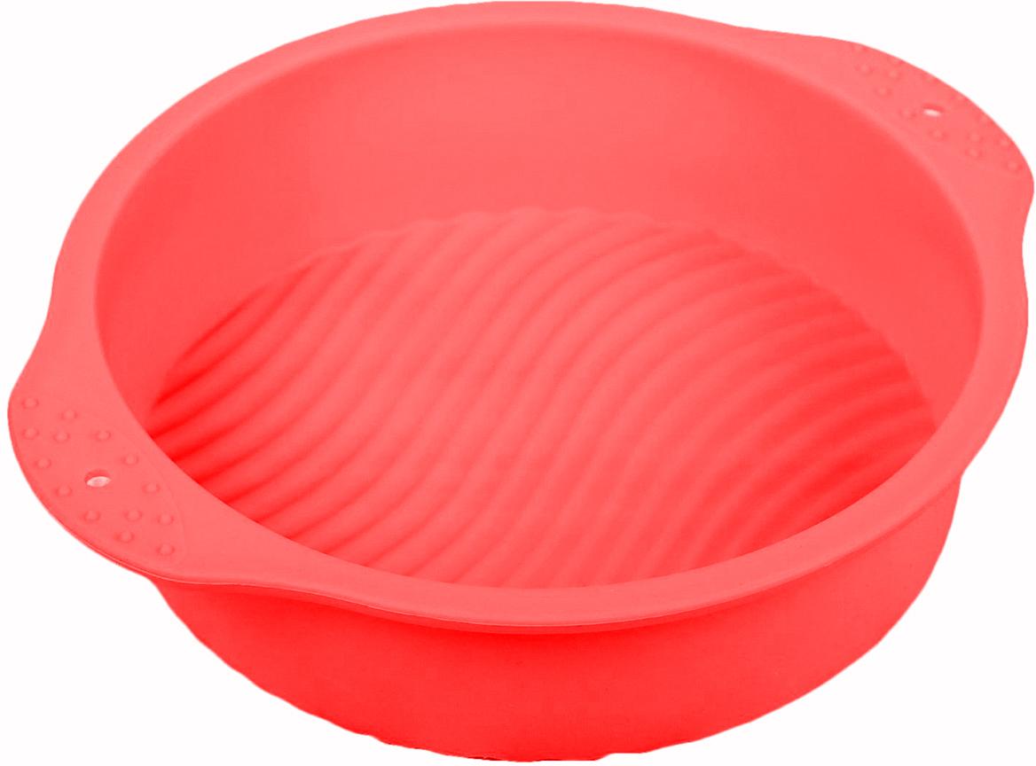 Форма для выпечки Доляна Круг, с ручками, цвет: красный, 26,5 х 22 х 6 см2581346_красныйОт качества посуды зависит не только вкус еды, но и здоровье человека. — товар, соответствующий российским стандартам качества. Любой хозяйке будет приятно держать его в руках. С нашей посудой и кухонной утварью приготовление еды и сервировка стола превратятся в настоящий праздник.