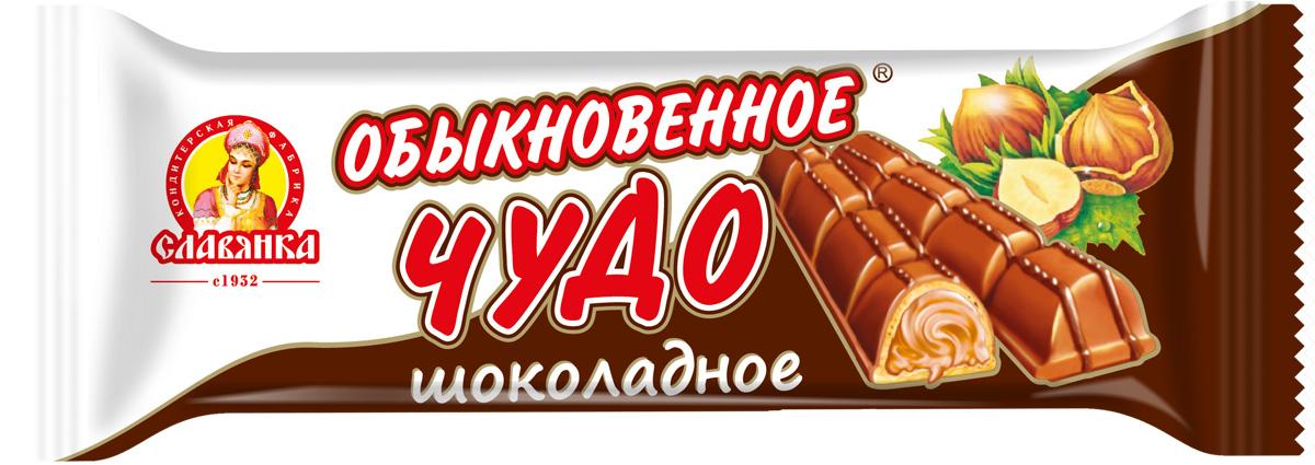 Славянка Обыкновенное чудо вафельный батончик шоколадный, 55 г30016Полые вафельные конфеты, покрытые молочной глазурью, с шоколадно-кремовой начинкой.