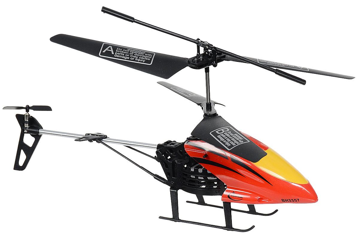 Властелин небес Вертолет на инфракрасном управлении Махаон цвет черный красный