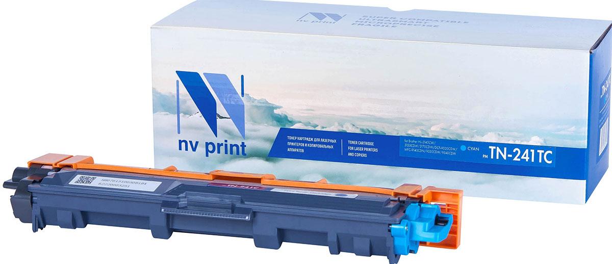 NV Print TN241T, Cyan тонер-картридж для Brother HL-3140CW/3150CDW/3170CDW/DCP-9020CDW/MFC-9140CDN/9330CDW/9340CDW brother dr241cl black фотобарабан для brother hl 3140cw 3170cdw dcp 9020cdw mfc 9330cdw