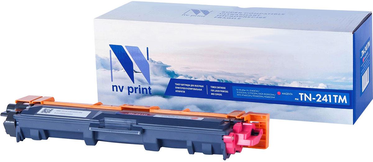 NV Print TN241T, Magenta тонер-картридж для Brother HL-3140CW/3150CDW/3170CDW/DCP-9020CDW/MFC-9140CDN/9330CDW/9340CDWNV-TN241TMЛазерный тонер-картридж NV Print TN241T предназначен для Brother HL-3140CW/3150CDW/3170CDW/DCP-9020CDW/MFC-9140CDN/9330CDW/9340CDW.Цвет печати: пурпурный.