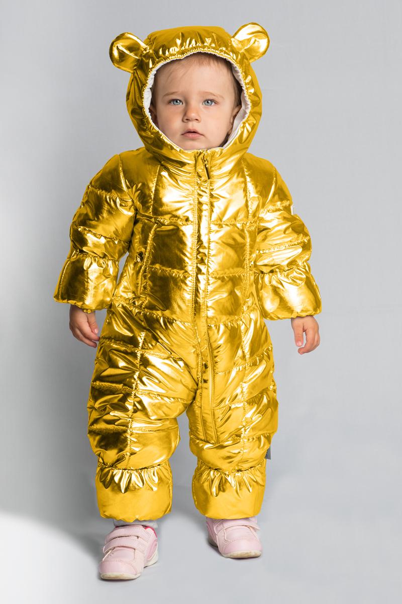 Комбинезон для девочки Boom!, цвет: золото. 80044_BOU. Размер 7480044_BOUЭффектный комбинезон Boom! для малышей из ткани с эффектом металлик выполнен из высококачественного материала. Модель с капюшоном застегивается на застежку-молнию.