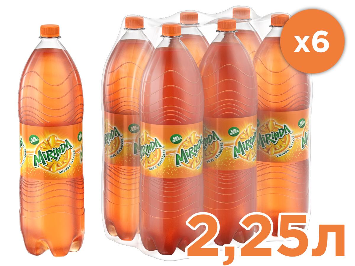 Mirinda Апельсин напиток сильногазированный, 6 штук по 2,25 л добрый pulpy апельсин напиток сокосодержащий с мякотью 0 9 л