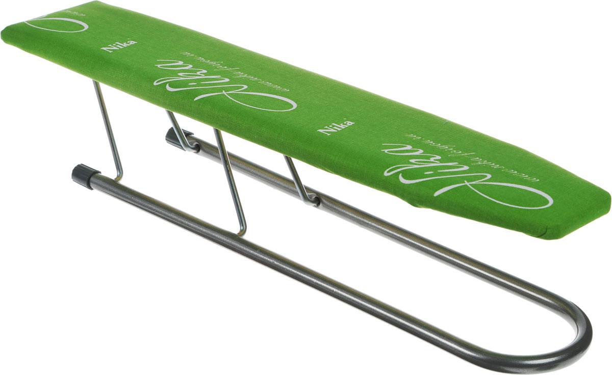 Подрукавник Nika, для гладильной доски, складной, цвет: зеленый, 50 х 9 смП_зеленый;П_зеленыйСкладной подрукавник Nika – удобное приспособление для разглаживания рукавов, складок и прочих труднодоступных мест одежды.Представленная модель имеет устойчивую металлическую подставку, а обивка деревянной доски для глажения выполнена из текстиля разныхрасцветок. Подобрать складной подрукавник можно по цветовой гамме к гладильной доске. Благодаря компактным размерам и портативноститакой аксессуар может стать хорошей альтернативой гладильной доске в поездках и командировках.