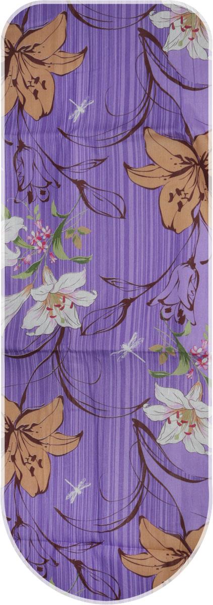 Чехол для гладильной доски Eva Лилии, цвет: сиреневый, 125 х 47 смЕ13_Сиреневый Лилии;Е13_Сиреневый ЛилииЧехол для гладильной доски EvaЛилии, цвет: сиреневый, 125 х 47 см
