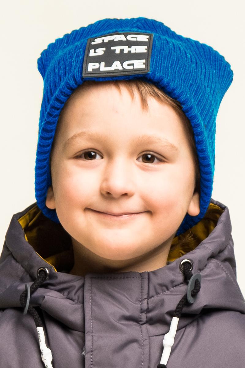 Фото Шапка детская Boom!, цвет: голубой. 80271_BAU. Размер 54