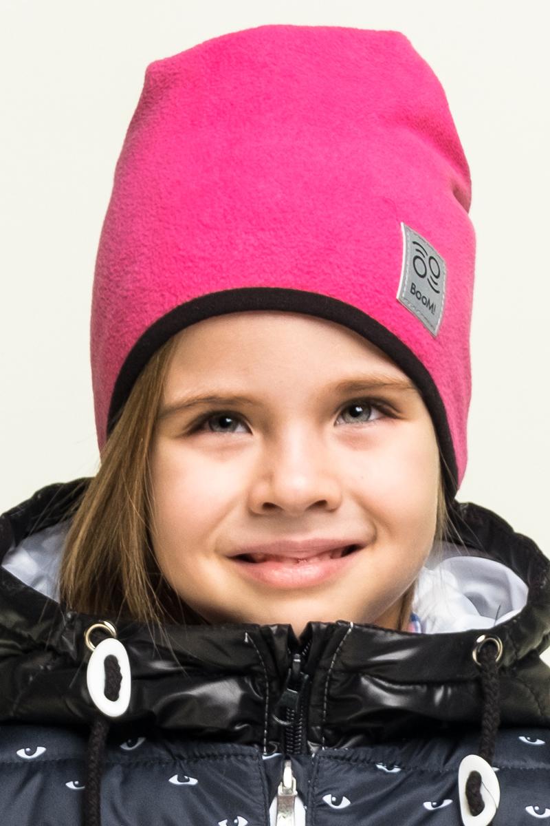 Шапка детская Boom!, цвет: розовый. 80273_BAU. Размер 48/5280273_BAUМягкая и уютная детская шапка Boom! изготовлена из полиэстера. Модель оформлена нашивкой с логотипом бренда.Размер, доступный для заказа, является обхватом головы ребенка.