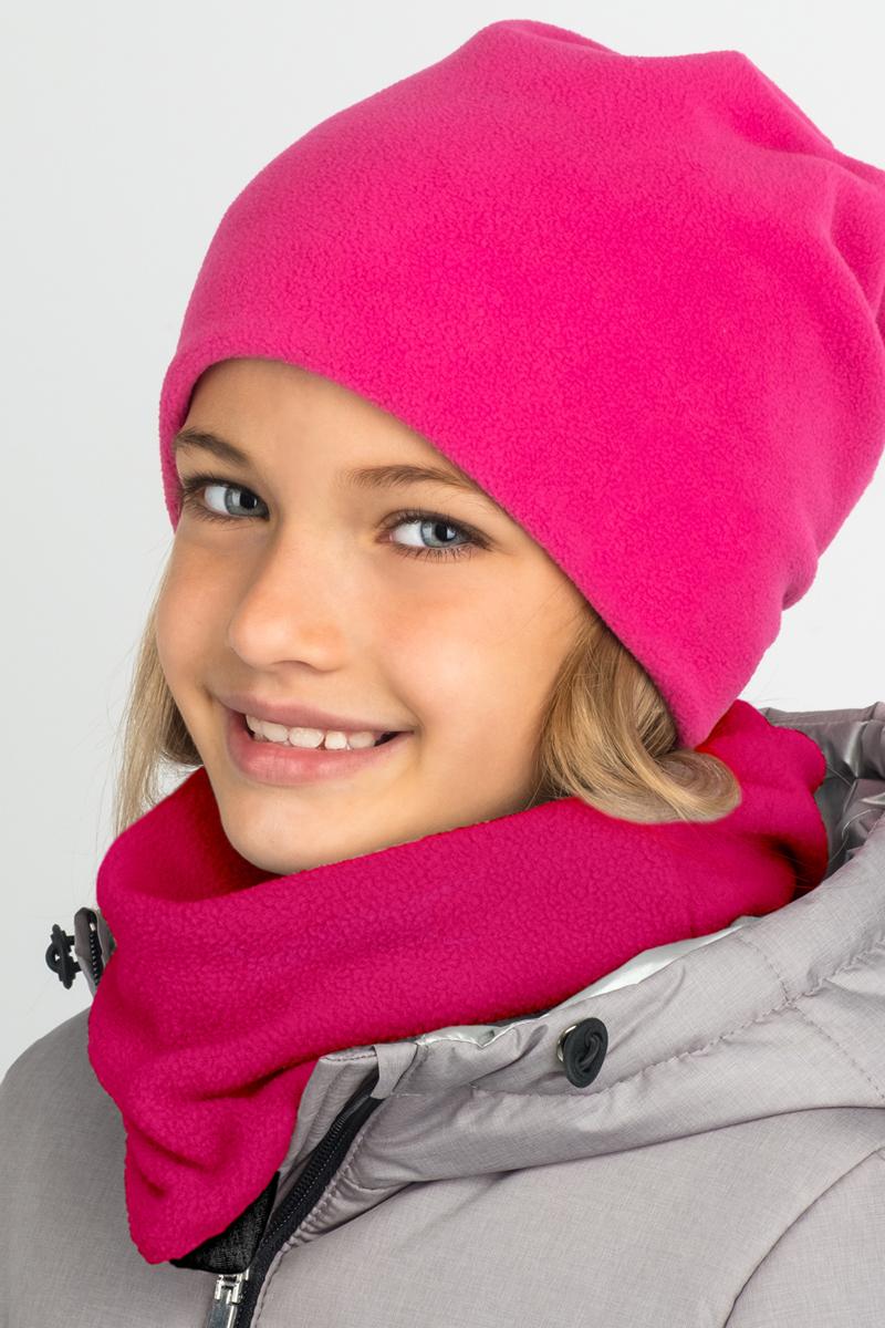 Шарф детский Boom!, цвет: розовый. 80272_BAU. Размер универсальный80272_BAU