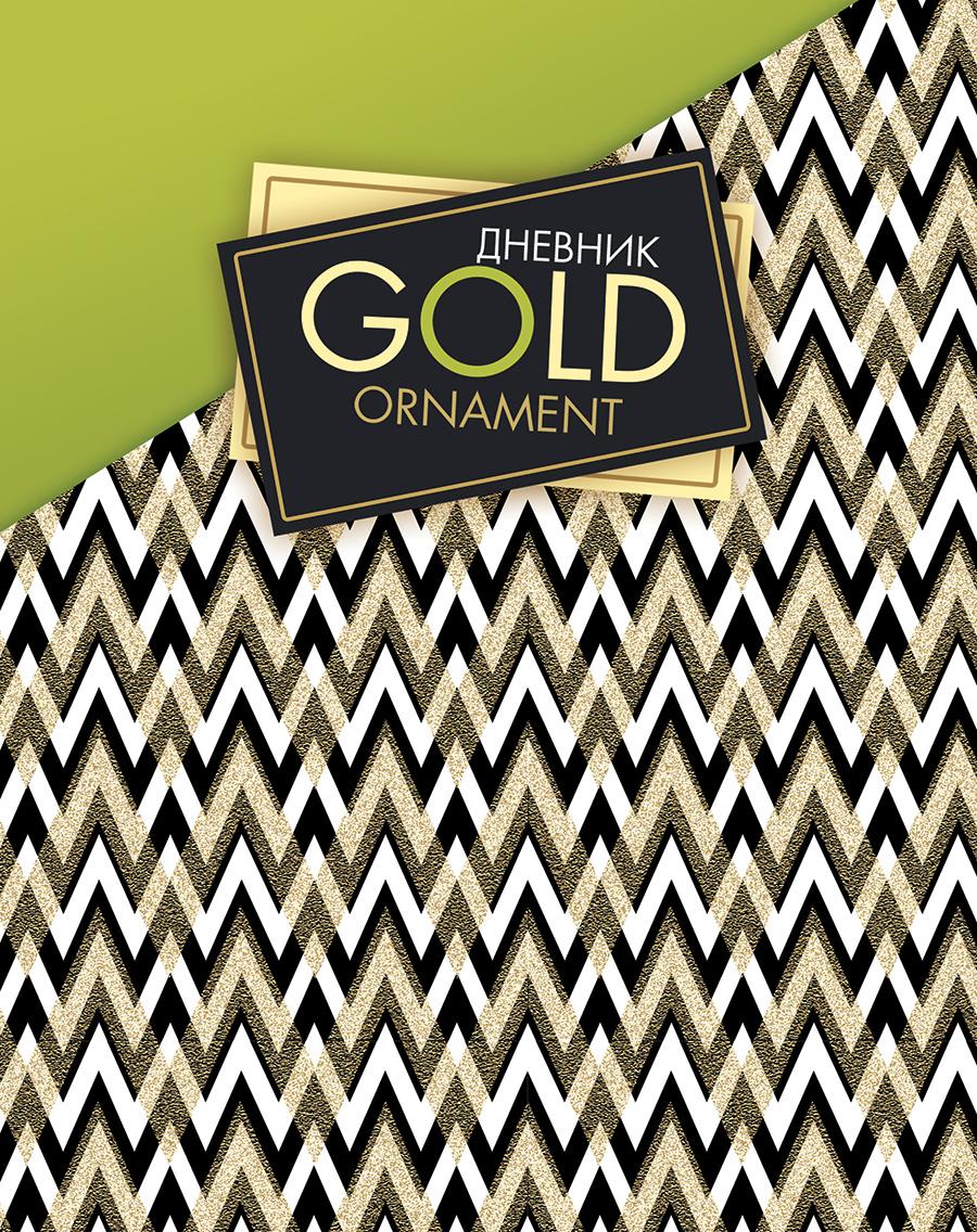 Апплика Дневник школьный Паттерн на золотом С3625-08 апплика дневник школьный паттерн зеленый