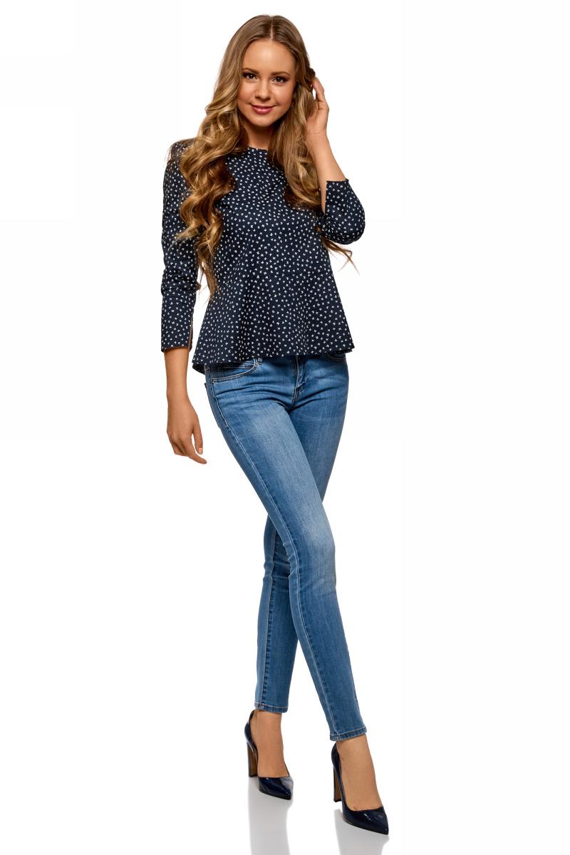 Блузка женская oodji Ultra, цвет: темно-синий, белый. 11401273/26357/7910U. Размер 34-170 (40-170) gaynor bussell pcos for dummies