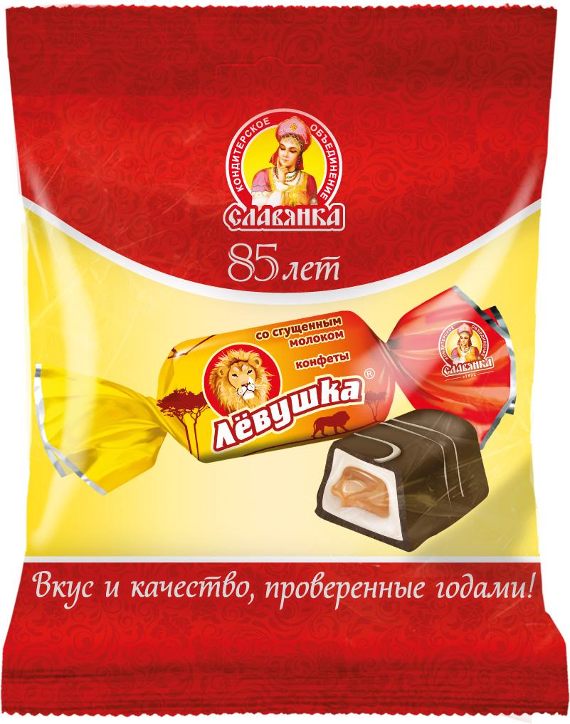 Славянка Лёвушка конфеты, 199 г30260Глазированная конфета на основе сливочного желе с мягкой молочной карамелью, изготовленной из натурального цельного сгущенного молока