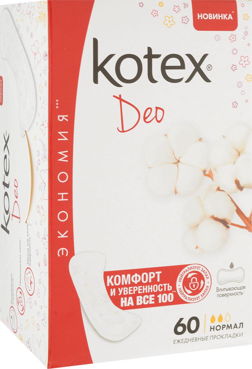 Kotex Ежедневные прокладки Normal Deo, хлопок, 60 шт5029053542751Ежедневные прокладки Kotex Normal Deo (Котекс Нормал Део) с легким ароматом Алоэ Вера обеспечивают комфорти гигиену каждый день: надежно защищают бельё и помогают сохранить ощущение чистоты и свежести. Основные преимущества:• Мягкая, как хлопок, поверхность с усиленным центром отлично впитывает незначительные выделения• Нейтрализуют неприятный запах!• Внешний дышащий слой помогает надолго сохранить ощущение свежести • Прокладки стандартной толщины с легким ароматом Алоэ Вера • Тиснение по краям прокладки препятствует её расслоению, а женственные узоры добавят удовольствия прииспользовании • Каждая прокладка в индивидуальной упаковке Уважаемые клиенты!Обращаем ваше внимание на возможные изменения в дизайне упаковки. Поставка осуществляется в зависимости от наличия на складе.