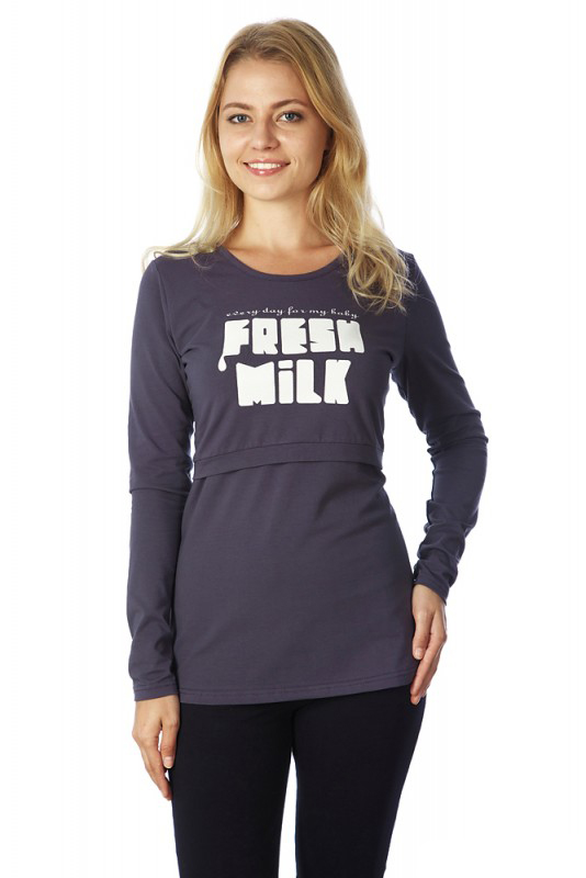 Лонгслив для беременных и кормящих Mums Era Fresh milk, цвет: серый. 35884. Размер S (44)35884Когда в простой футболке уже холодно, а в теплом джемпере еще жарко, идеальным решением станет лонгслив Mums Era Fresh milk, который отлично подходит для беременных и кормящих. Прохладным летним вечером или жарким весенним днем вы будете чувствовать себя в тренде, ведь лонгсливы особенно популярны среди современной молодежи!