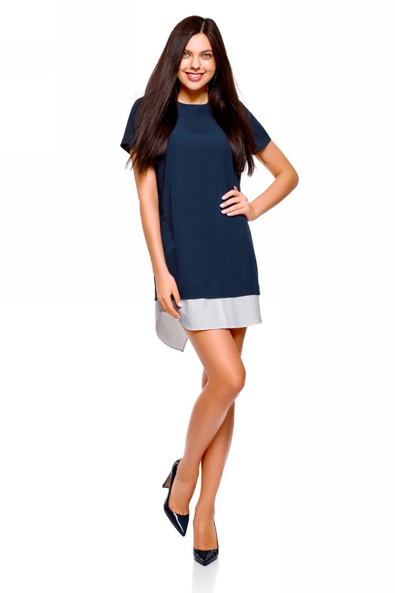Платье oodji Ultra, цвет: темно-синий. 12C11004/18600/7900N. Размер 42-164 (48-164) oodji 11801002 2 24795 7900n