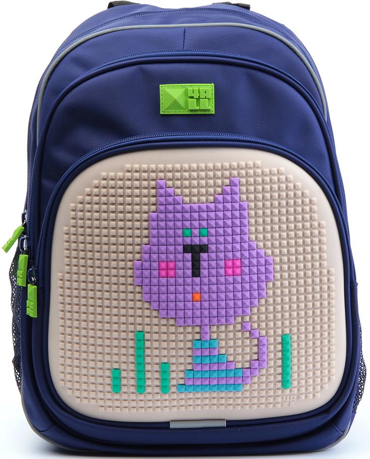 4ALL Рюкзак Kids цвет синий RK61-11NRK61-11NРюкзак KIDS с водоотталкивающей пропиткой, ортопедической спинкой, силиконовой панелью и разноцветными мозаичными БИТАМИ, с помощью которых можно создавать графические шедевры, развивать мелкую моторику рук