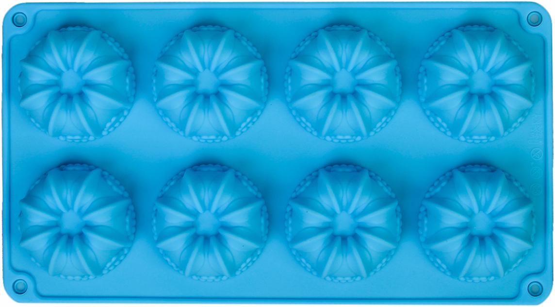 Форма для выпечки Доляна Немецкий кекс. Торжество, цвет: синий, 8 ячеек, 28,6 х 16 х 3,3 см2570339_синийОт качества посуды зависит не только вкус еды, но и здоровье человека. — товар, соответствующий российским стандартам качества. Любой хозяйке будет приятно держать его в руках. С нашей посудой и кухонной утварью приготовление еды и сервировка стола превратятся в настоящий праздник.