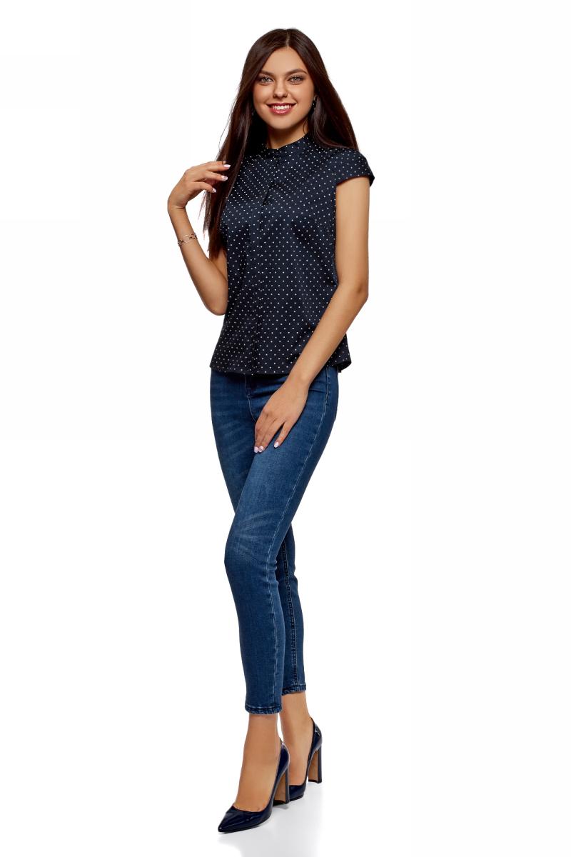 Рубашка женская oodji Ultra, цвет: темно-синий, белый. 13K03006B/26357/7912Q. Размер 34-170 (40-170)13K03006B/26357/7912QРубашка от oodji выполнена из эластичного хлопка. Модель с воротником-стойкой и коротким рукавом реглан застегивается на пуговицы.