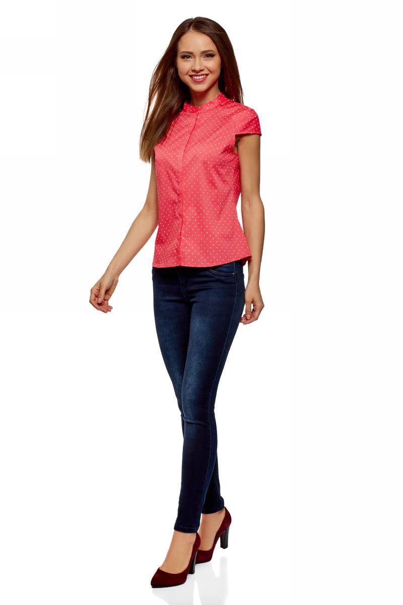 Рубашка женская oodji Ultra, цвет: ярко-розовый, белый. 13K03006B/26357/4D10Q. Размер 40-170 (46-170)13K03006B/26357/4D10QРубашка от oodji выполнена из эластичного хлопка. Модель с воротником-стойкой и коротким рукавом реглан застегивается на пуговицы.
