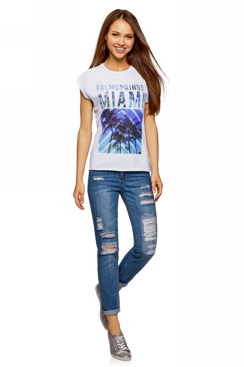 Футболка женская oodji Ultra, цвет: белый. 14707001-40/46154/1080P. Размер M (46) футболка oodji футболка