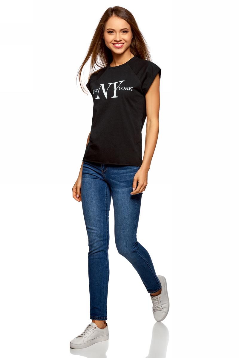 Футболка женская oodji Ultra, цвет: черный, белый. 14707001-6/46154/2910P. Размер XL (50) футболка женская oodji ultra цвет серо синий 14708002 45498 2370p размер xl 50