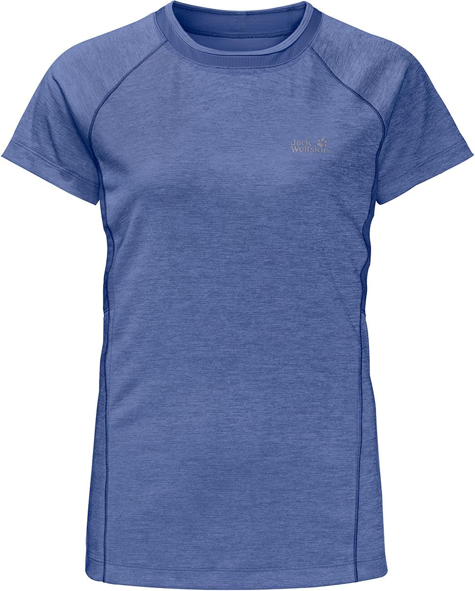 Футболка женская Jack Wolfskin Hydropore Xt Vent, цвет: голубой. 1805401-1098. Размер XS (42)1805401-1098Тяжелая тренировка на свежем воздухе? Благодаря дышащим сетчатым вставкам под рукавами, Hydropore Xt Ventобеспечивает непревзойденный комфорт, когда вы упорно тренируетесь и потеете. Эта функциональная футболка свободного спортивного покроя сшита из эластичной ткани. Ткань быстро и эффективно отводит влагу наружу. Поэтому вы всегда будете чувствовать комфорт и сухость, вне зависимости от того, надеваете ли вы футболку отдельно или в составе многослойного комплекта одежды. Ткань может похвастаться дополнительными свойствами, которые поддержат ваши достижения во время занятий с интенсивной нагрузкой. Она очень прочная и обеспечивает надежную защиту от УФ-излучения в горах или летним солнечным днем. А технология S.FRESH (Эс. ФРЕШ) позволяет ткани блокировать неприятные запахи.