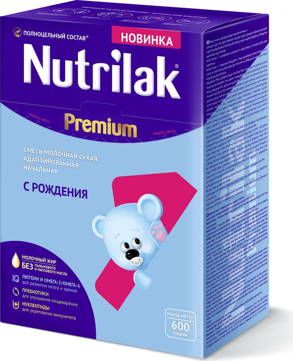 Nutrilak Premium 1 смесь молочная сухая адаптированная с 0 месяцев, 600 г