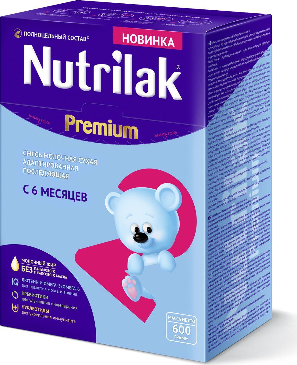 Nutrilak Premium 2 смесь молочная сухая адаптированная с 6 месяцев, 600 г4600490620441Молочная смесь Nutrilak Premium 2 с 6 мес 600. Смесь молочная сухая адаптированная последующая рекомендуется для смешанного и искусственного вскармливания детей старше 6 месяцев. Содержит все самое важное, как в грудном молоке! Nutrilak Premium 2 смесь с полноцельным составом. Смесь с улучшенным жировым составом без пальмового и рапсового масла с натуральным молочным жиром и важными нутриентами для полноценного развития малыша. Натуральный молочный жир,как и грудное молоко, содержит необходимые компоненты для правильного развития мозга и обмена веществ. Бета-пальмитат обеспечивает организм необходимой энергией для роста и развития. Фосфолипиды, ганглиозиды и сфингомиелины необходимы для формирования мозговых оболочек и интеллектуального развития. Холестерин правильно «программирует» организм и защищает от сердечно-сосудистых заболеваний в будущем. Молочный жир легко усваивается и является источником энергии для активного роста малыша. Лютеин – важный антиоксидант, выполняющий функцию защиты сетчатки глаза малыша от вредного воздействия УФ-лучей. Омега-3/Омега- 6 (DHA/ARA) жирные кислоты - структурные компоненты головного мозга, необходимые для развития интеллекта и поддержания остроты зрения. Пребиотики (галактоолигосахариды) - натуральные пищевые волокна, способствующие росту полезной микрофлоры кишечника (бифидо- и лактобактерий) и формированию мягкого регулярного стула. Нуклеотиды – главные компоненты для формирования иммунной системы и созревания желудочно-кишечного тракта малыша. Сбалансированный витаминно-минеральный комплекс, разработанный специально с учетом потребностей детей первого года жизни, способствует гармоничному росту и развитию малыша. Смесь разработана совместно с ведущими специалистами Федерального государственного бюджетного научного учреждения Научный центр здоровья детей.Особенности:Лютеин и Омега-3/Омега-6 для развития мозга и зрения.Пребиотики для улучшени