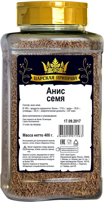Царская приправа Анис семя, 400 гAG_TZPR_H01_400_1Семена аниса – специя, привезенная в Европу в раннее средневековье и быстро завоевавшая популярность в кулинарии. Жрецы и целители древних цивилизаций ценили семена аниса — лечебные свойства которых порой называли чудесами.В кулинарии используются все части аниса во всех возможных видах. Семена аниса добавляют в маринады для придания им яркого аромата. Если их смешать с лавровым листом и корицей, то получится отличная домашняя приправа для холодных мясных блюд.