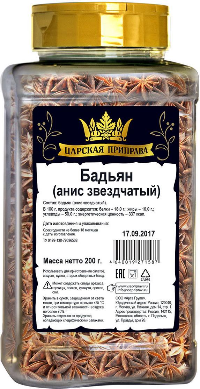 Царская приправа Бадьян анис звездчатый, 200 гAG_TZPR_H02_200_1Аромат эфирного масла аниса (бадьяна) удивительно теплый, сладко-микстурный, весёлый, с оттенками пепла. Верхний тон холодяще-свежий, пряная сладко-микстурная основа с теплым послевкусием.В качестве пряности используются как плоды, так и семена звездчатого аниса. Является традиционной специей индийской и китайской кухни. Широкое применение получило его использование в качестве ароматизатора алкогольных напитков. В кулинарии добавляется в мясные блюда, выпечку, варенье. Используется в рецептах блюд из говядины и свинины, в гуляшах, маринадах. С ним готовят китайскую утку, добавляют в супы, в том числе и в уху.
