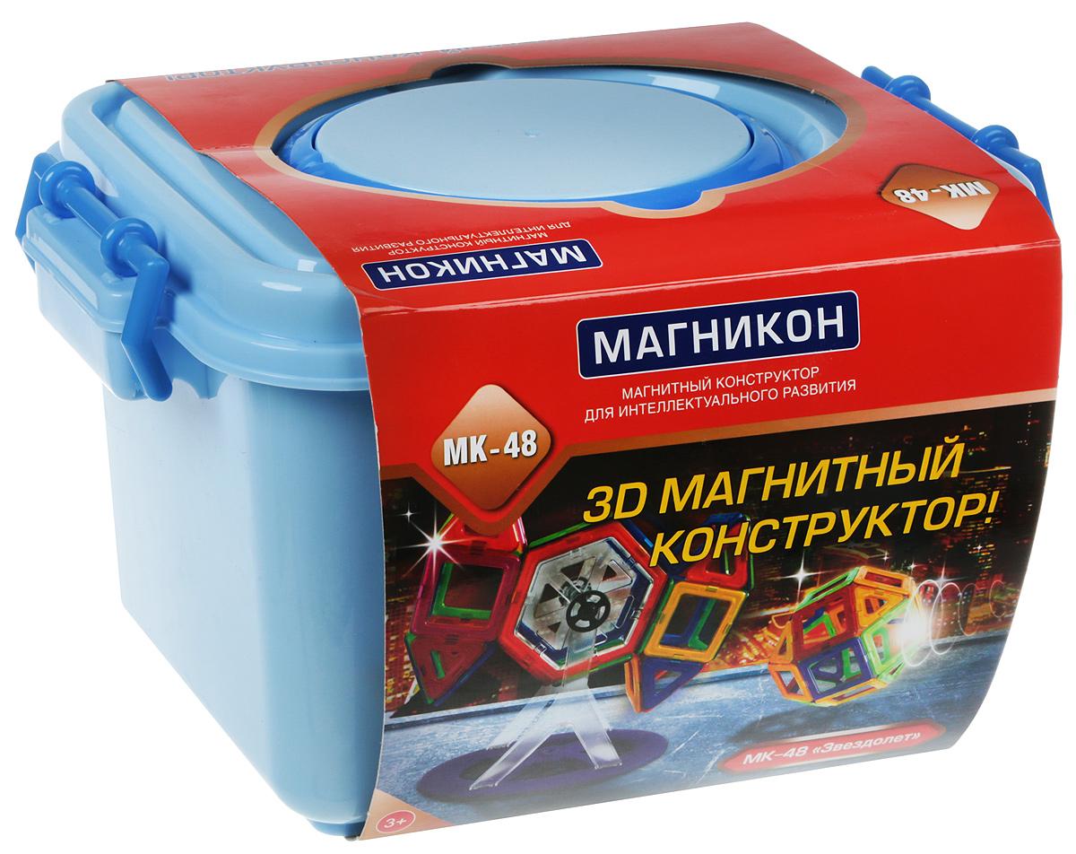 Магникон Магнитный конструктор MK-48 магникон магнитный конструктор космодром 2