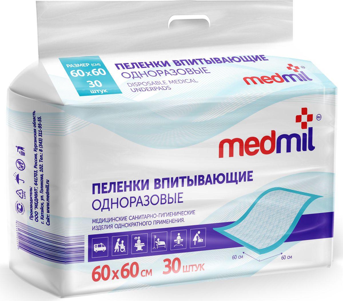 Medmil Пеленки впитывающие одноразовые Оптима 60 х 60 см 30 шт greenty одноразовые пеленки 60х90 см 10 шт