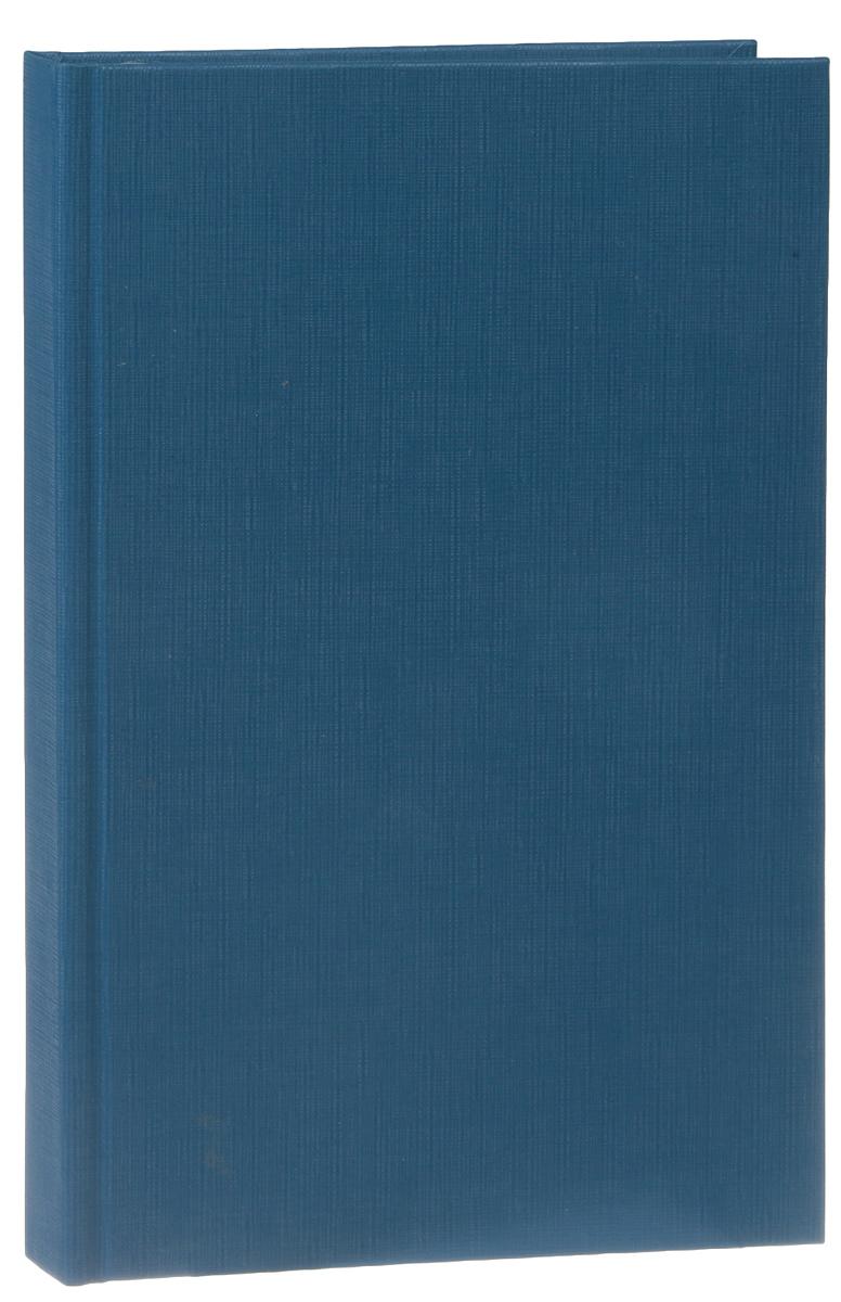 Канц-Эксмо Ежедневник датированный 176 листов цвет синий формат А5ЕБ18517606Ежедневник датированный в интегральном переплете формата А5, 176 листов. Бумага офсет 60 г/м2. Обширный справочный материал: календарь на 4 года, цветные карты и др.