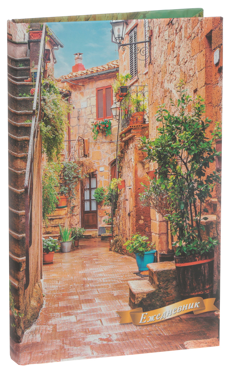 Улыбка Ежедневник недатированный Улица 176 листов цвет бежевый формат А5
