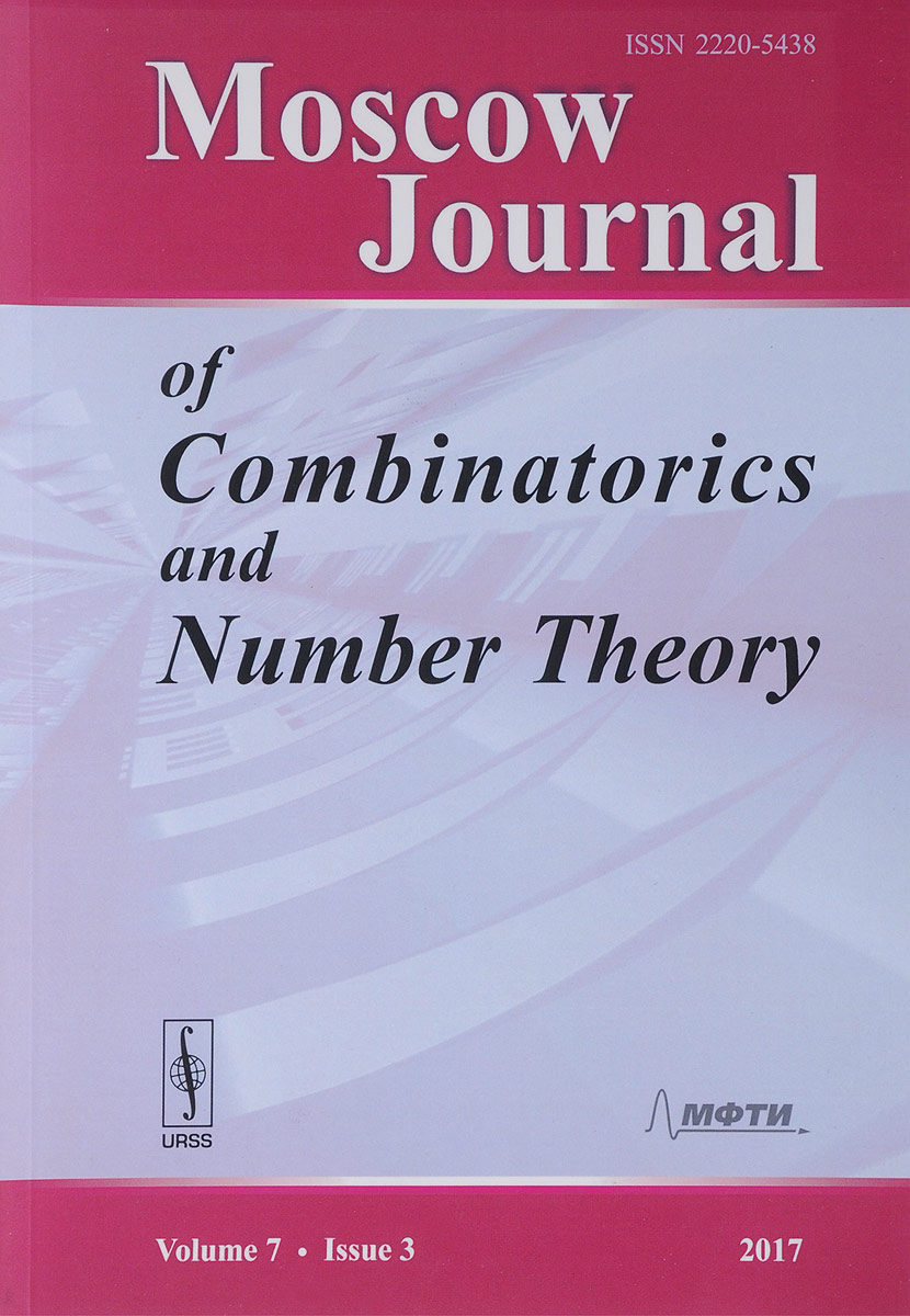 Moscow Journal of Combinatorics and Number Theory ISBN: 9772220543032 armenian theory of relativity articles