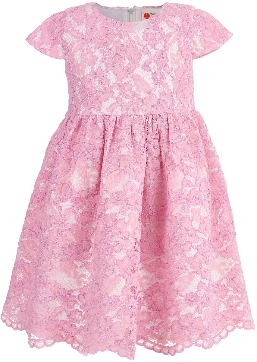 Платье для девочки Button Blue Party, цвет: розовый. 118BBGP25041200. Размер 158118BBGP25041200Нарядное платье Button Blue привлечет к вашей малышке внимание всех окружающих на детском празднике. Платье с рукавам-крылышками изготовлено из легкого материала на хлопковой подкладке и застегивается на скрытую застежку-молнию на спинке. Пояс дополнен широкой атласной лентой. Модель отличает легкий узор, подчеркивающий нежность образа, приятный цвет и трендовый силуэт. В таком платье каждая девочка станет звездой любой вечеринки.