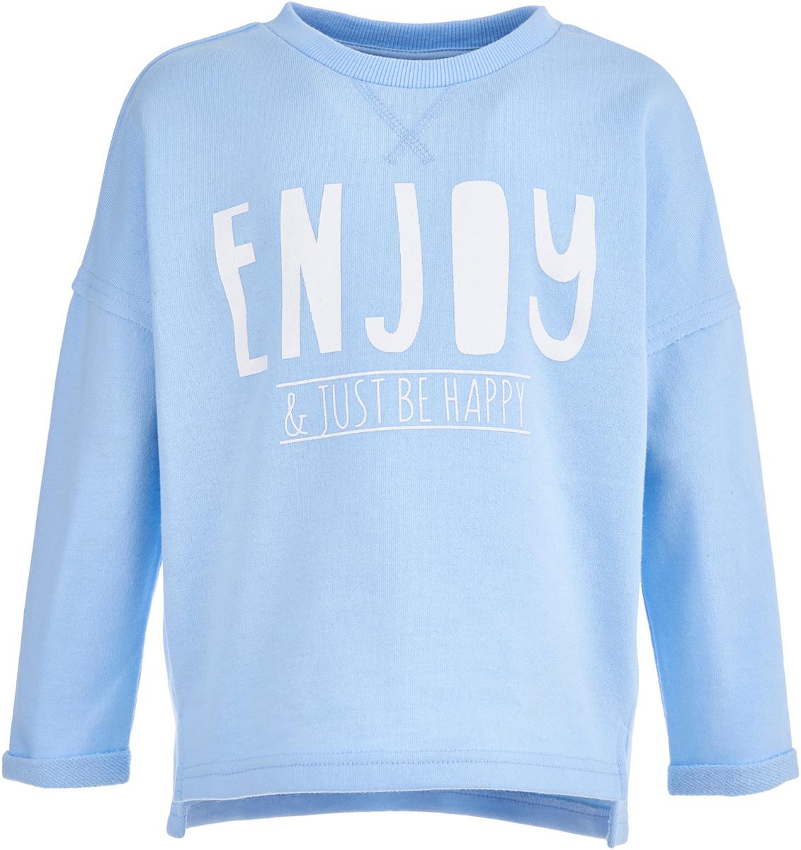 Свитшот для девочки Button Blue, цвет: голубой. 118BBGC16051800. Размер 116118BBGC16051800Яркий детский свитшот - идеальная весенняя одежда для девочки. Модель с длинными рукавами декорирована надписью, сделанной стильным шрифтом. Она может украсить любой образ и добавить ребенку позитива в самый прохладный день! Чтобы порадовать девочку, ей можно купить детский свитшот, отличающийся модным дизайном и удобным кроем.