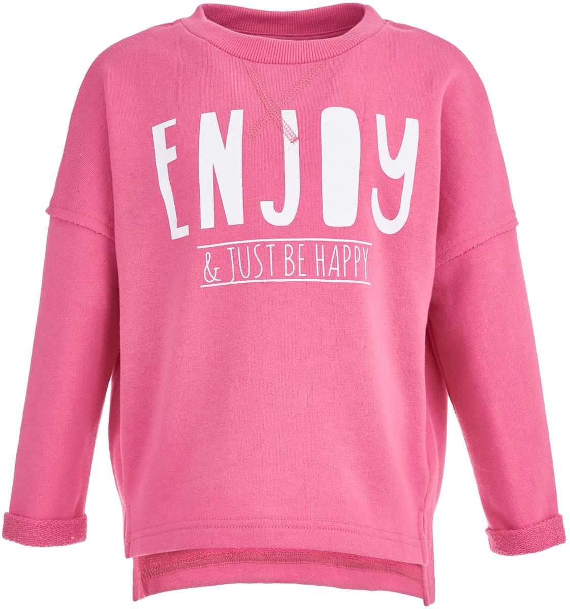 Свитшот для девочки Button Blue, цвет: розовый. 118BBGC16051200. Размер 104118BBGC16051200Яркий детский свитшот - идеальная весенняя одежда для девочки. Модель с длинными рукавами декорирована надписью, сделанной стильным шрифтом. Она может украсить любой образ и добавить ребенку позитива в самый прохладный день! Чтобы порадовать девочку, ей можно купить детский свитшот, отличающийся модным дизайном и удобным кроем.