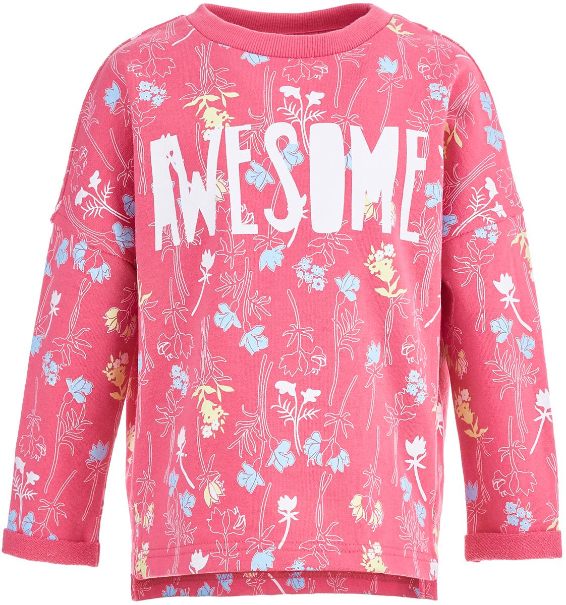 Свитшот для девочки Button Blue, цвет: светло-розовый. 118BBGC16051214. Размер 104118BBGC16051214Яркий детский свитшот - идеальная весенняя одежда для девочки. Модель с длинными рукавами декорирована надписью, сделанной стильным шрифтом. Она может украсить любой образ и добавить ребенку позитива в самый прохладный день! Чтобы порадовать девочку, ей можно купить детский свитшот, отличающийся модным дизайном и удобным кроем.