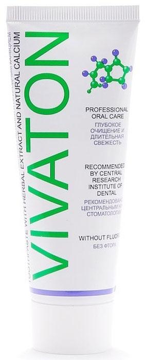 Зубная паста Vivaton кальциевая, 100 мл4620767890469Благодаря специально разработанной рецептуре, пастой «Виватон» можно не только чистить зубы, но и снимать воспаления в ротовой полости. Проведенные стоматологами испытания института ЦНИИС и других институтов показали, что экстракт Виватон, входящий в зубную пасту, помогает при всех стадиях пародонтоза, пародонтопатиях, эффективен при инфильтративных формах пиореи, всех формах гингивита, афтозных стоматитах, лейкоплакиях. Она не только снимает боль и воспаление, но и уменьшает кровоточивость десен, ликвидирует в них застой крови, стимулирует питание костной ткани, усиливает кровообращение, улучшает обмен ионов кальция и фтора в твердых тканях зубов, способствует восстановлению эмали и дентина, является мощным средством против кариеса.