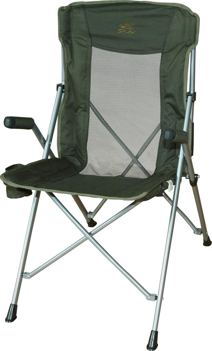 Кресло складное Сплав Compact, кемпинговое, цвет: темно-зеленый5113691Удобное кресло для отдыха на природе Износостойкое сидение из полиэстера Каркас из тонкостенной профилированной стальной трубы повышенной прочности В комплекте имеется чехол для удобства хранения и переноски«Тихо, тихо ползи, Улитка, по склону Фудзи. Вверх, до самых высот!»Пусть себе ползет, познать самих себя и подумать о смысле жизни можно и, не вставая с этого кресла.Дышащая сетчатая спинка позволяет забыть о жаре, а стальной каркас повышенной прочности выдержит, даже если праздная жизнь отразится на вашем весе. Кстати, под подлокотником этого кресла предусмотрено специальное отделение для стакана или фляги.При собственном весе в 4,2 кг, кресло выдерживает нагрузку до 120 кг.Кресло быстро пакуется в чехол и раскладывается одним движением.Размеры: 50?36?94 Вес: 4,2 кг Максимальная нагрузка 120 кг