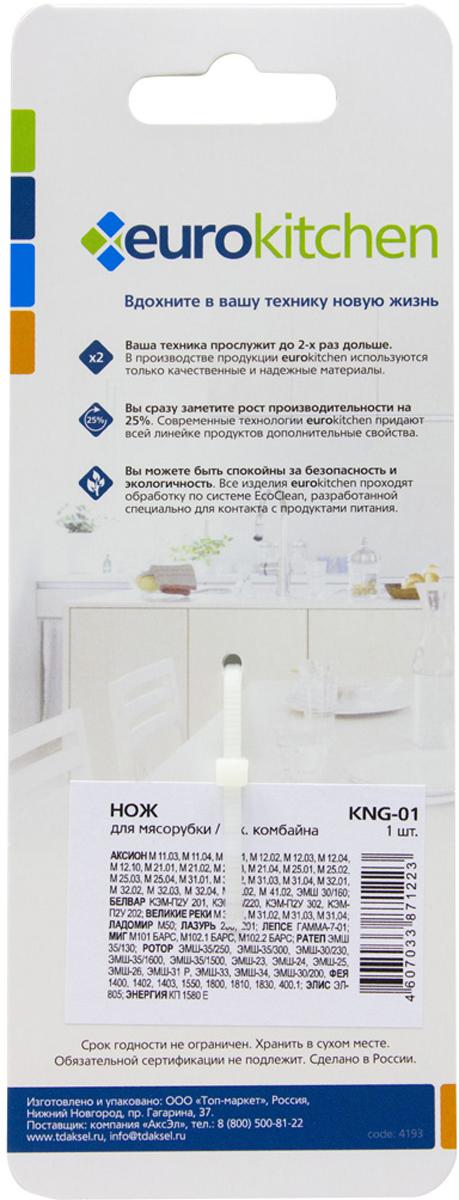 Euro Kitchen KNG-01нож для мясорубки Euro Kitchen