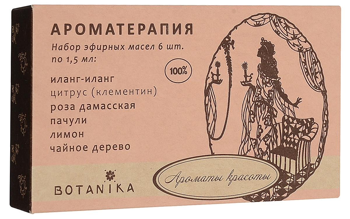 "Набор эфирных масел Botanika ""Ароматы красоты"", 6x1,5 мл"